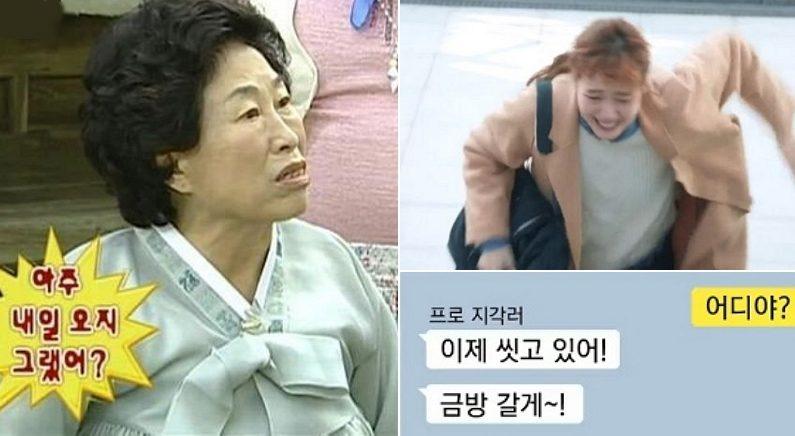 기사 내용과 관련 없는 사진 / MBC '무한도전', SBS 모비딕 '쎈마이웨이', tvN '치즈인더트랩'