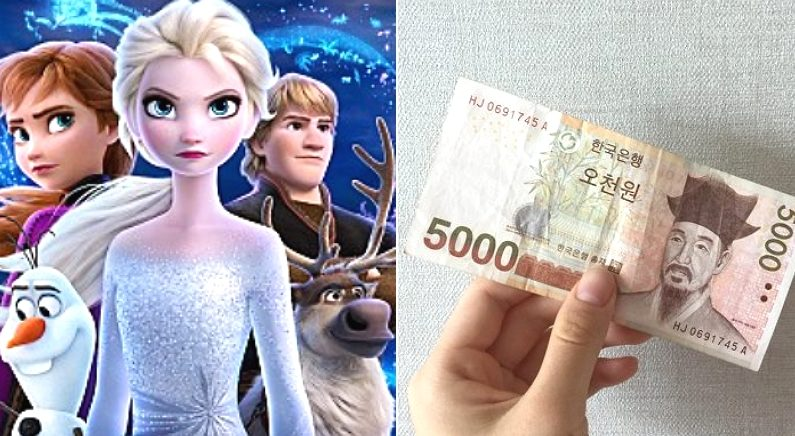 [좌] 영화 '겨울왕국 2', [우] 에포크 타임스