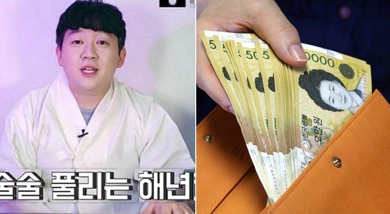 [좌] 유튜브 '이태원 꽃도령 최한울', [우] 픽사베이