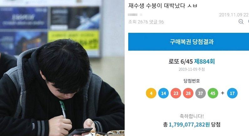 [좌] 기사 내용과 관련 없는 사진 / 연합뉴스, [우] 온라인 커뮤니티