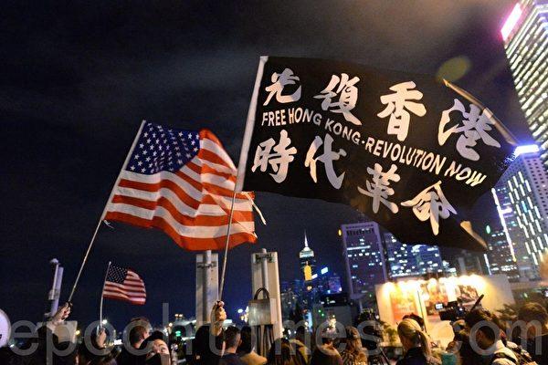 11월 28일 오후 홍콩 센트럴 에딘버러 광장에서 열린 미국 인권 및 민주주의 법안 통과 추수감사절(ThanksUSA) 집회에서 시민들이 미국 국기를 흔들며 감사의 뜻을 전하고 있다. | 쑹비룽(宋碧龍)/에포크타임스