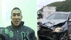 차범근 아들 차세찌, 음주운전 교통사고…면허취소 수준 만취