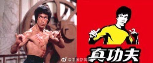 이소룡의 영화 속 쿵푸 자세와 '전(眞) 쿵푸' 로고 [중국신문망 웨이보 캡처] | 연합뉴스