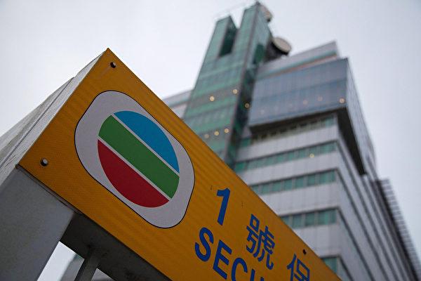 홍콩의 TVB 본사 건물 | Lam Yik Fei/Getty Images