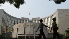미국보다 62% 높은 중국 콜금리…금융 리스크 방증