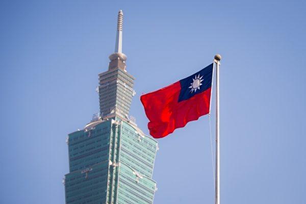 최근 대만의 랜드마크 타이베이 101 건물이 공산당 간첩들이 출입하는 대 본영이었음이 폭로됐다.   천바이저우/에포크타임스