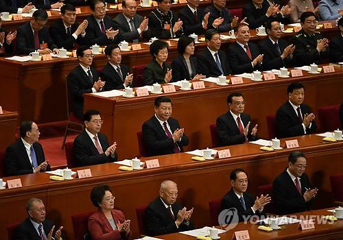 베이징 전국 인민정치협상회의 | 연합뉴스