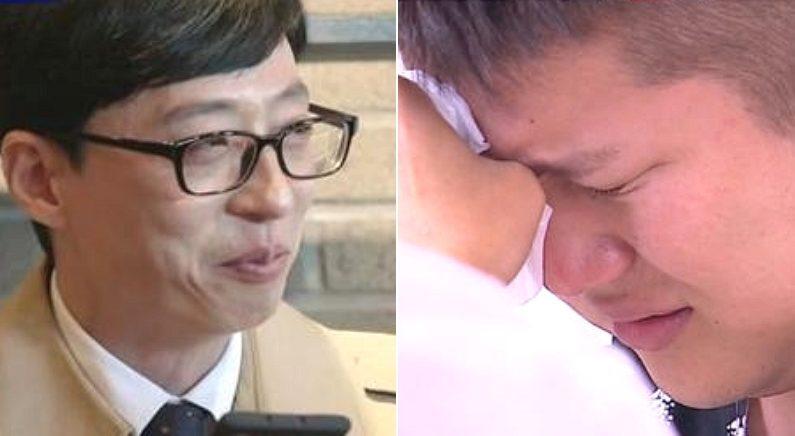 기사 내용과 관련 없는 사진 / [좌] tvN '유 퀴즈 온 더 블럭', [우] SBS '룸메이트'