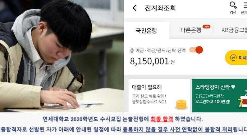 [좌] 기사 내용과 관련 없는 사진 / 연합뉴스, [가운데, 우] 온라인 커뮤니티