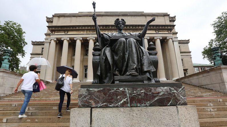 2013년 7월 1일 뉴욕시 컬럼비아대학 캠퍼스 | Mario Tama/Getty Images