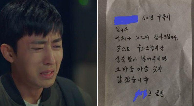 [좌] 기사와 관계 없는 자료 사진   KBS2TV '고백부부' [우] 온라인 커뮤니티