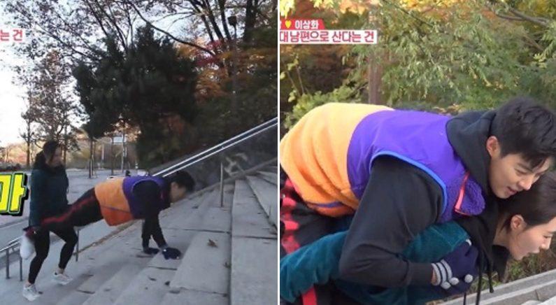 SBS '동상이몽 시즌2-너는 내 운명'