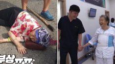 """""""의학적으로 불가능한 일"""" 교통사고로 '굽은 허리'가 쫙 펴진 90세 할머니 (영상)"""