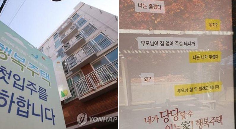 [좌] 연합뉴스 [우] 온라인 커뮤니티