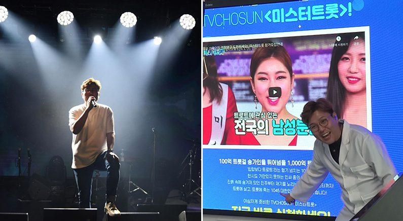 [좌] Instagram 'seungje.chung [우] 정승제 공식 유튜브 채널