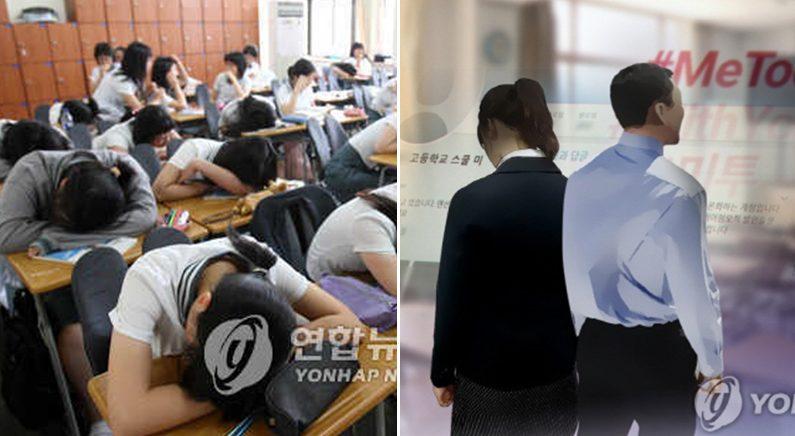 기사와 관련 없는 자료 사진 | 연합뉴스
