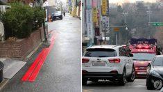 '붉은 주차선'에 세운 차는 소방차가 '통보 없이' 밀어버린다