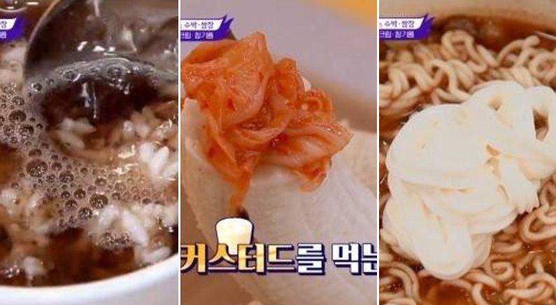 JTBC '괴팍한 5형제'
