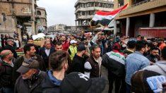 美 재무부, 이라크 무장단체 지도자 제재…반정부 시위대 살해 혐의