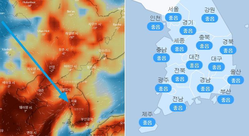 [좌] 윈디닷컴, [우] 네이버 미세먼지 예보