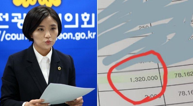[좌] 김소연 대전시의원 / 연합뉴스, [우] Facebook '김소연'