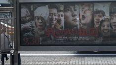 중국 영화산업 불황 한파…업체 3천곳 문 닫고 배우 65% 개점휴업