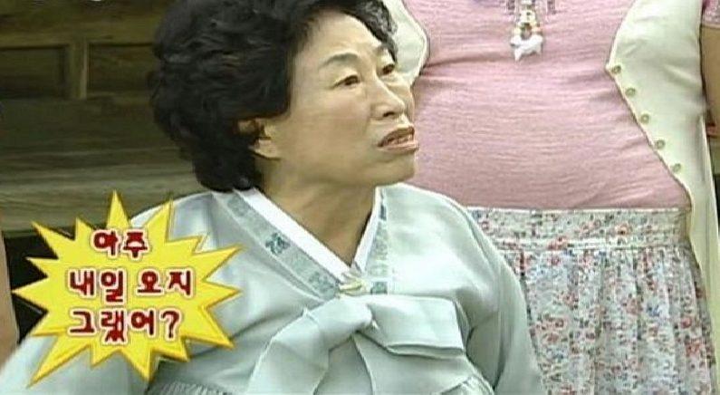 기사 내용과 관련 없는 사진 / MBC '무한도전'