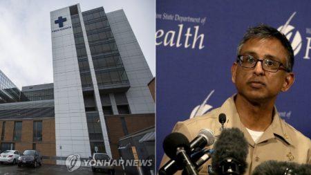 미국서도 첫 '우한 폐렴' 환자 발생…중국 다녀온 미국 거주자