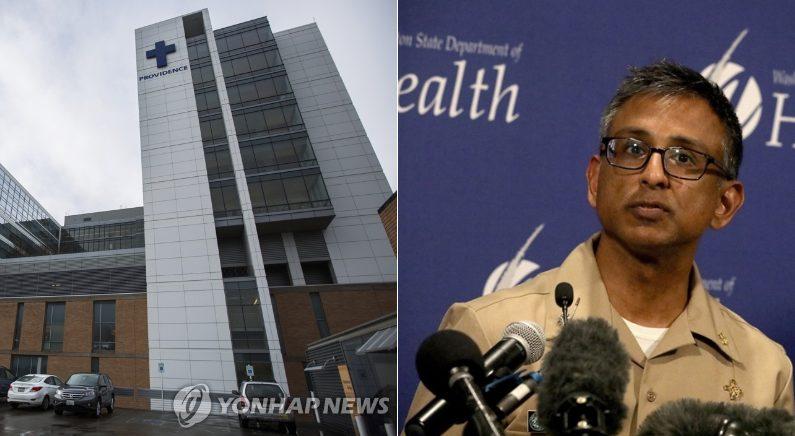 [좌]미국 첫 '우한폐렴' 환자가 입원한 워싱턴주 의료센터 [우]미국 질병통제예방센터가 21일 기자회견을 갖고 미국에서 첫 우환폐렴 감염자가 나온 사실을 밝히고 있다 | 연합뉴스