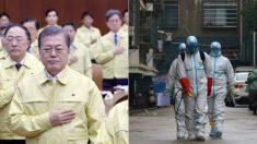 문재인 정부, 중국에 500만달러 지원 적극 검토한다