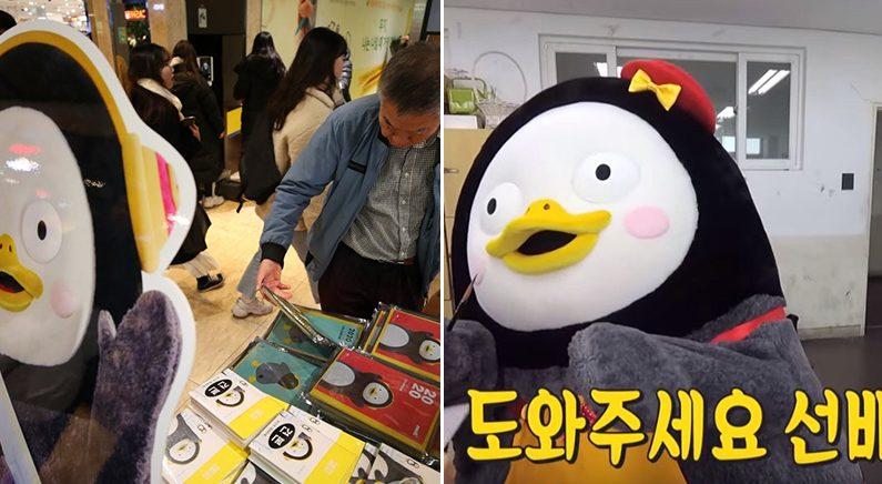 [좌] 연합뉴스 [우] 유튜브 채널 '자이언트 펭TV'