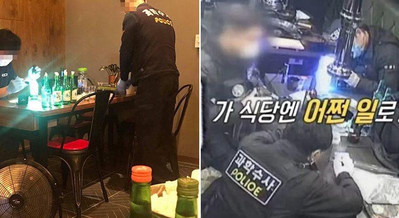 [좌] 페이스북 '대한민국 경찰' [우] SBS '모닝와이드'