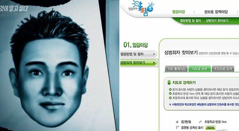 [좌] SBS '그것이 알고 싶다' [우] 연합뉴스