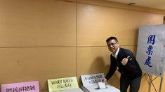 [오피니언] 오는 11일 대만 대선은 중국 공산당에 대한 국민투표