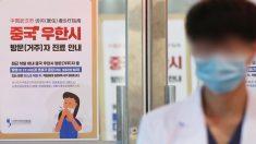 [속보] 국내 '우한 폐렴' 확진환자 또 발생…지난 19일 이어 두 번째
