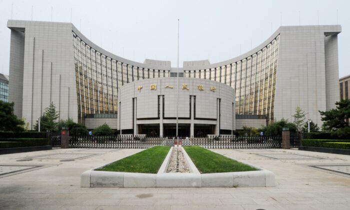 중국 베이징 인민은행(PBC 또는 PBOC) 본점. 2011. 8. 7. | Mark Ralston/AFP via Getty Images