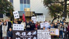 새해 첫날 中 영사관 앞서 체포된 인권운동가 석방 요구 시위