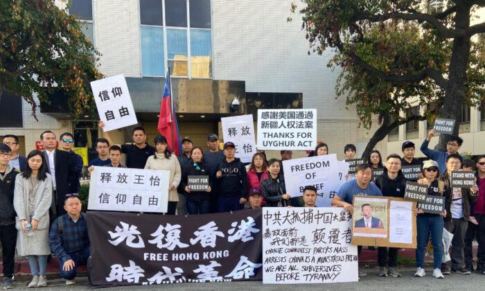 민주화 운동가들이 시위를 위해 캘리포니아주 로스앤젤레스 중국 영사관 앞에 모였다. 2019. 01. 01. | Courtesy of Zheng Cunzhu