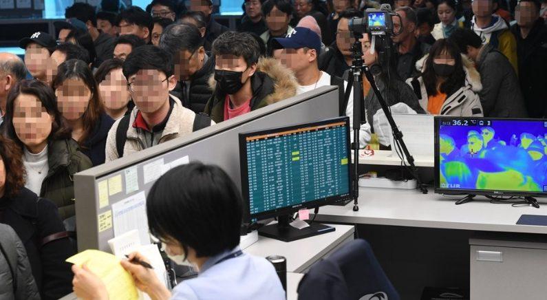 '우한 폐렴'에 공항 발열 검사 강화   연합뉴스