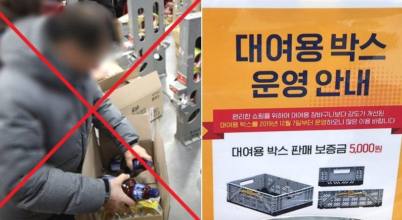 [좌] 연합뉴스, [우] 온라인 커뮤니티