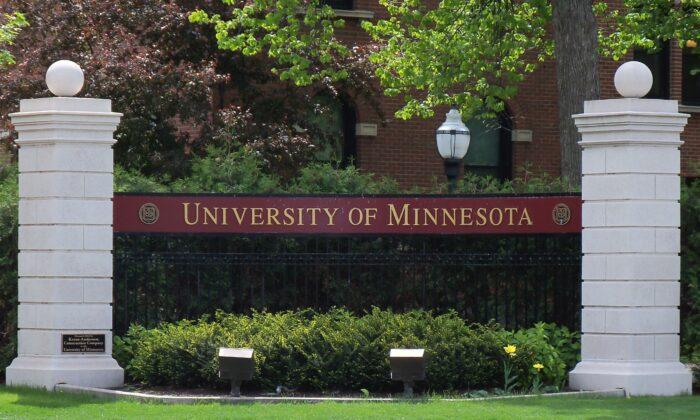 미국 미네소타주 미니애폴리스 미네소타 대학교 북서쪽에 있는 출입구 표지판. | AlexiusHoratius/CC-BY-3.0/Wikimedia Commons