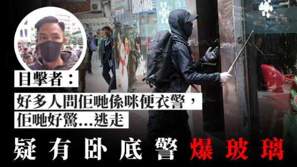 복면을 쓴 남성이 건물 유리창을 파손하고 있다. 동그라미 안은 해당 사건을 전하는 빈과일보 기자 | 빈과일보 화면 캡처