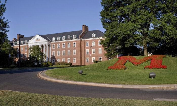 메릴랜드 칼리지 파크에 위치한 메릴랜드 대학교 캠퍼스. | W. Scott McGill/Shutterstock