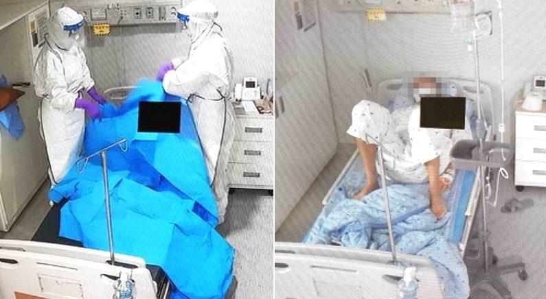 신종 코로나바이러스 확진자가 격리병실에서 치료를 받고 있다 / 명지병원 제공