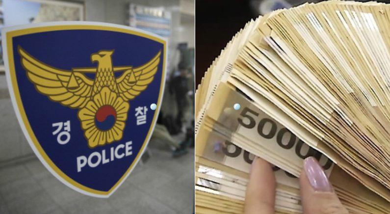 [좌] 자치경찰제 시범 실시되는 세종경찰  [우] 기사와 관련 없는 사진 | 연합뉴스