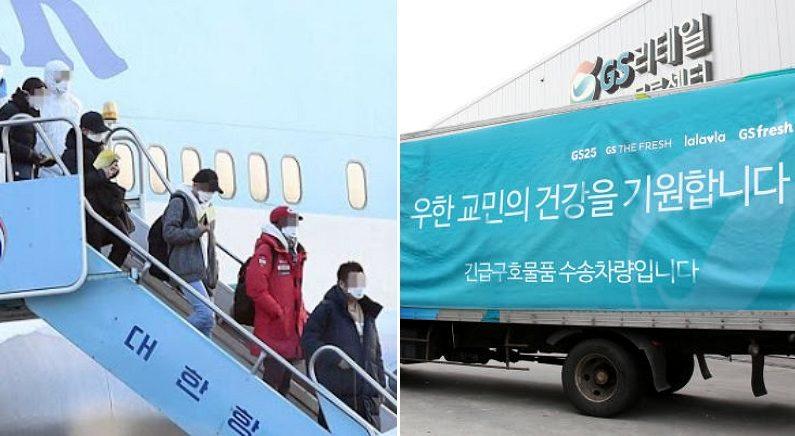 [좌] 연합뉴스, [우] GS리테일