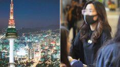 서울 모 호텔서 '우한 폐렴' 세 번째 의심 환자 발생