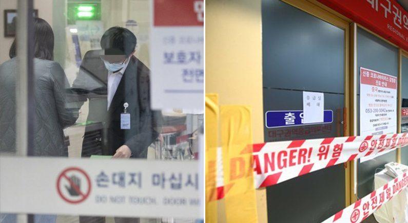 [좌] 29번째 환자가 격리된 서울대병원에서 체온측정을 하는 관계자 [우] 19일 오전 폐쇄된 경북대학교 병원 응급실 | 연합뉴스