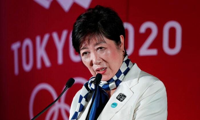 고이케 유리코 도쿄도 지사가 일본 도쿄역 앞에서 열린 기념식에서 연설하고 있다. 2019. 7. 24. | Issei Kato/Reuters=연합뉴스