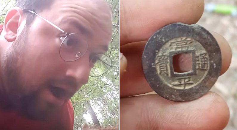 YouTube '미국아재 Metal Detecting in Korea'